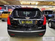 济南凯迪拉克XT5 2018款 25T 豪华型