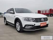 潍坊大众 C-TREK蔚领 2017款 230TSI DSG豪华型