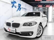 东营宝马5系 2014款 525Li 豪华设计套装