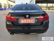 潍坊宝马5系 2014款 525Li 领先型