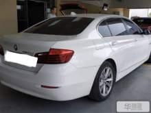 临沂宝马5系 2014款 520Li 典雅型