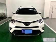 济南丰田 RAV4荣放 2018款 2.5L 自动四驱精英i版