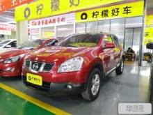 济南日产 逍客 2011款 2.0XL 火 6MT 2WD