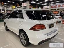 济南奔驰GLE级(进口) 2019款 GLE 320 4MATIC 豪华型臻藏版