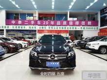 淄博奔驰GLC级 2018款 GLC 260 4MATIC 动感型