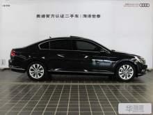 菏泽大众 迈腾 2019款 330TSI DSG 豪华型 国VI