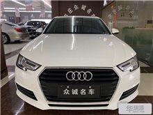 枣庄奥迪A4L 2017款 Plus 40 TFSI 风尚型