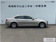 东营宝马5系 2014款 525Li 领先型