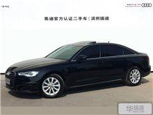 滨州奥迪A6L 2017款 TFSI 技术型