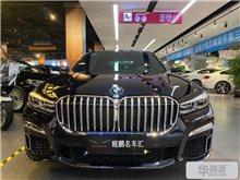 青岛宝马7系(进口) 2019款 730Li M运动套装