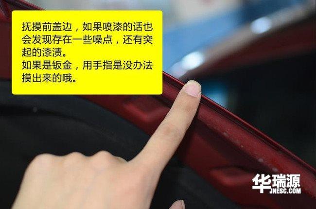 二手车发动机舱检测方法