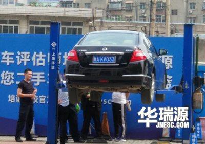 卖车估价平台:济南华瑞源二手车价格评估,免费估价高价收车