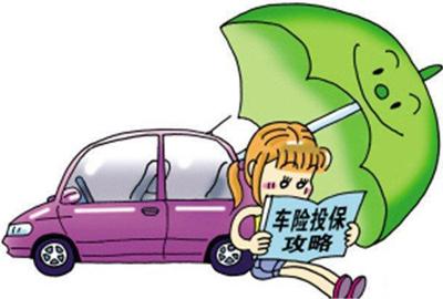 新能源汽车保险怎么上?如何购买?