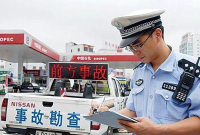 交通事故处理新规定,遇到事故不慌张