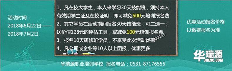 暑假学二手车鉴定评估师,培训报名费直降500元!
