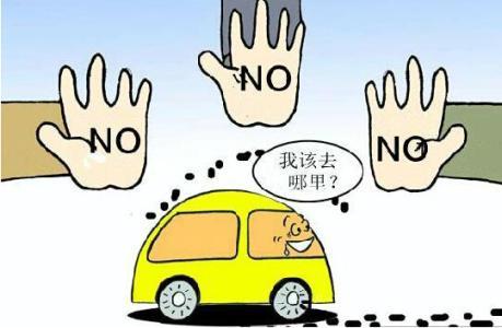 车辆不能过户的原因有哪些?多数跟手续有关 ?