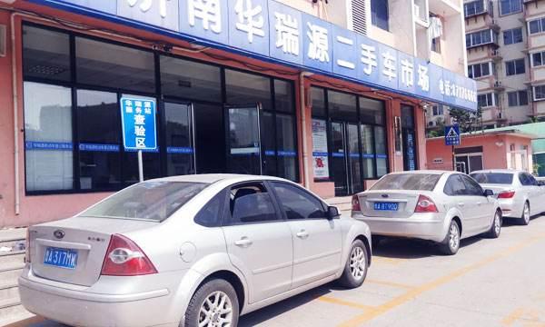 济南车提档到外地公司需要的手续及流程