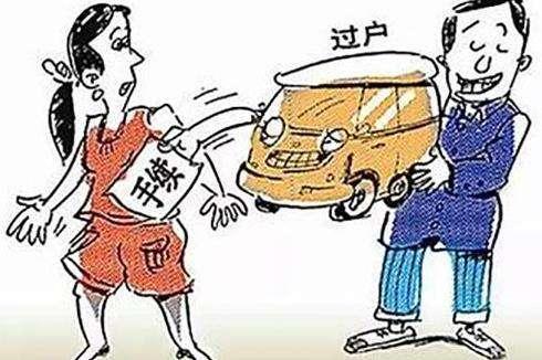 夫妻离婚后车辆怎么过户?